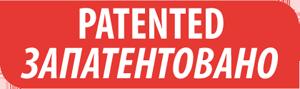 patented_ru